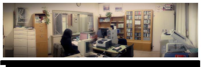central-secretaria