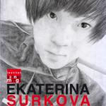cartell surkovaw